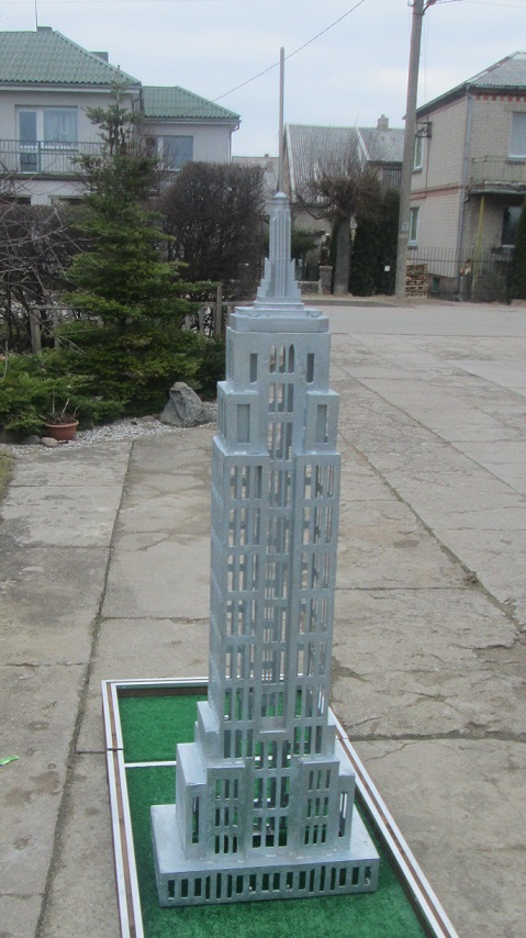 Empire State Building (New York, USA) Image